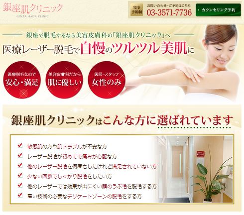 datsumotokyo.com
